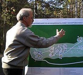 Чаплыгин Михаил Филиппович, вице-президент Ассоциации ландшафтных архитекторов России